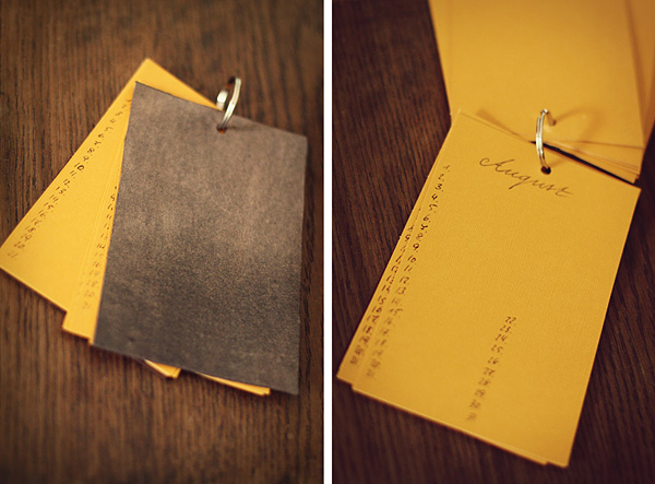 Printable Primary Journal Writing Paper